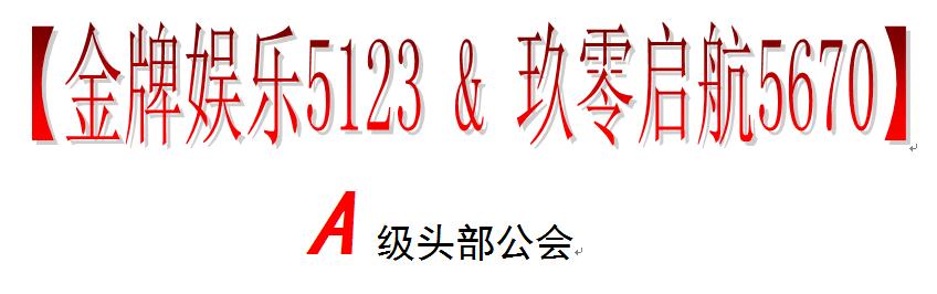 OJ1V3_83H`21FP~7~S{VHAG.png