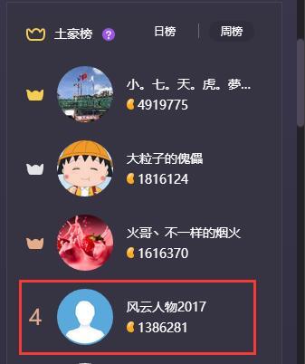 QQ截图20171001050338.jpg