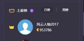 QQ截图20171001050326.jpg