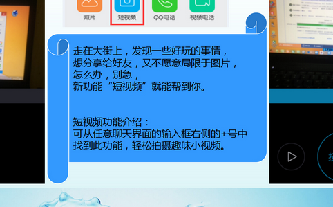 QQ截图20150817090652.png