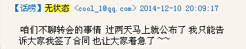 OMG喜得大将小狗UZI(简自豪)