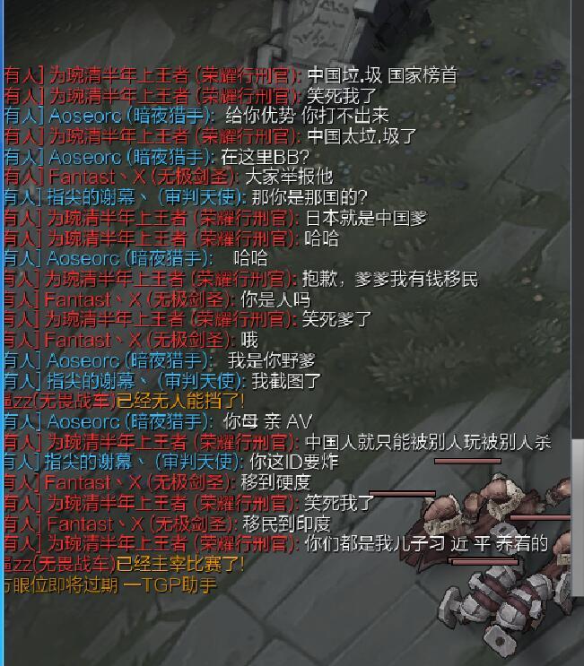 QQ图片20170813051754.jpg