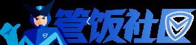 腾讯手机管家论坛