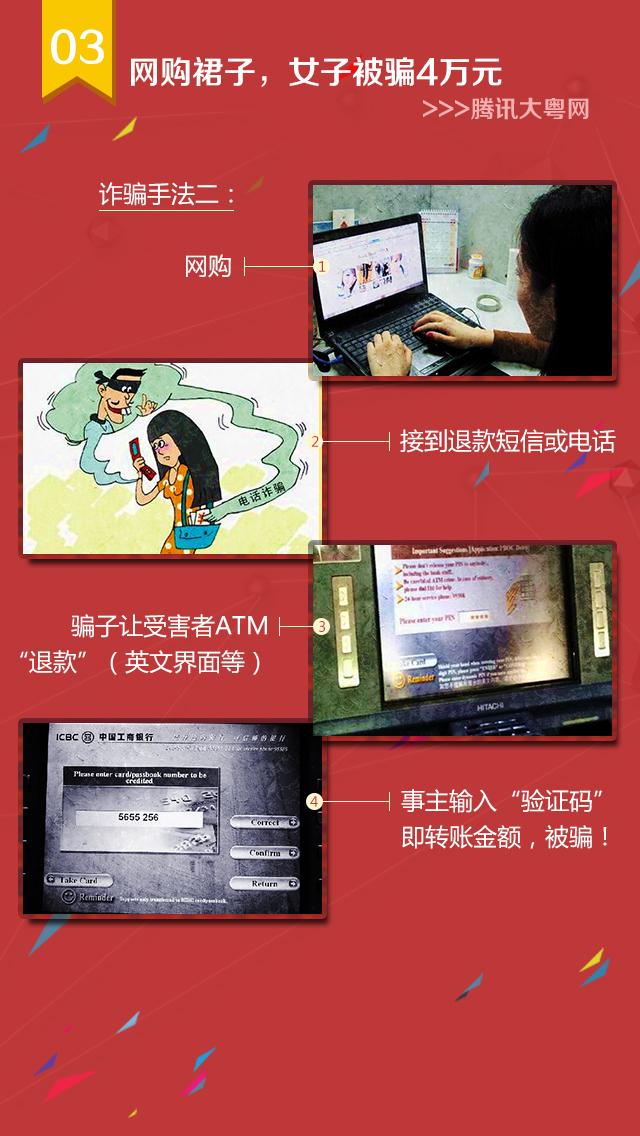 安全报告-4P.jpg