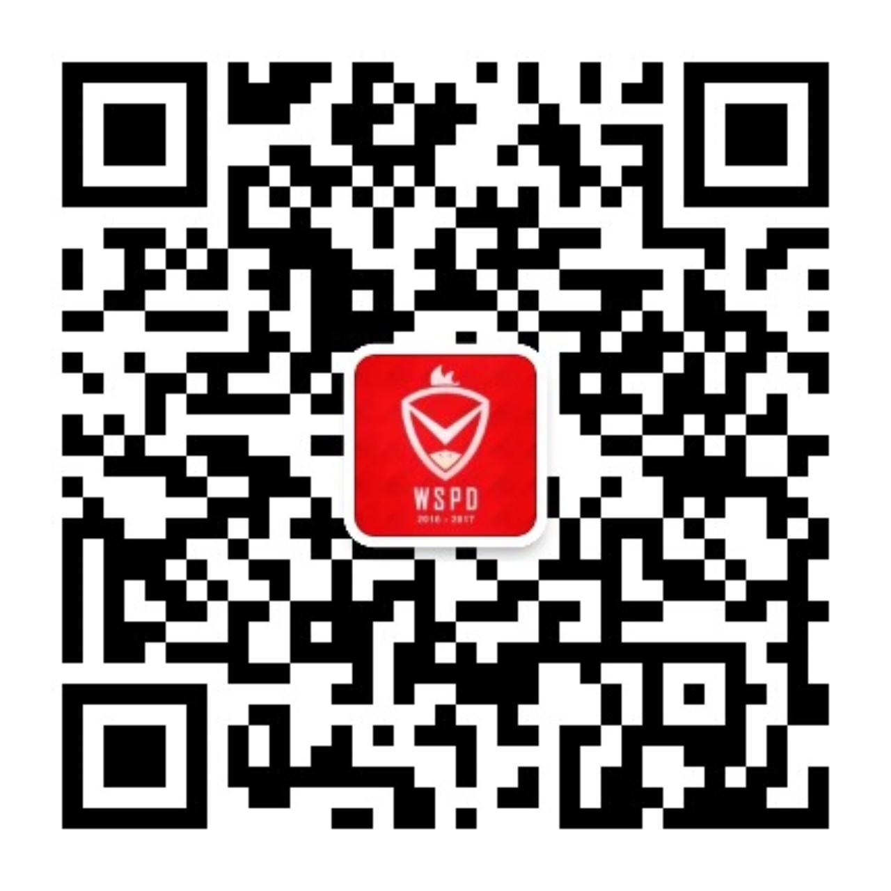 qrcode_for_gh_b18304743645_1280.jpg