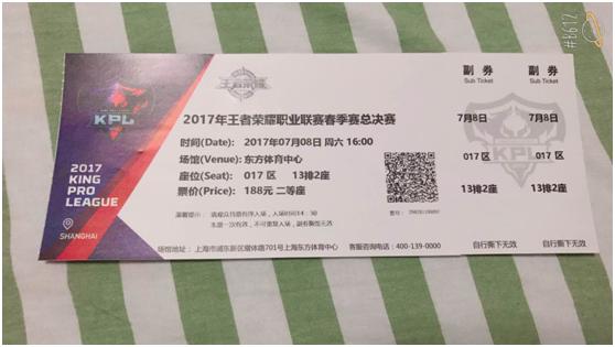 QQ图片20170630142201.png