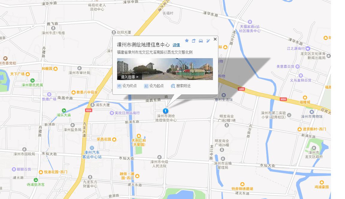 漳州市测绘地理信息中心--标注错误