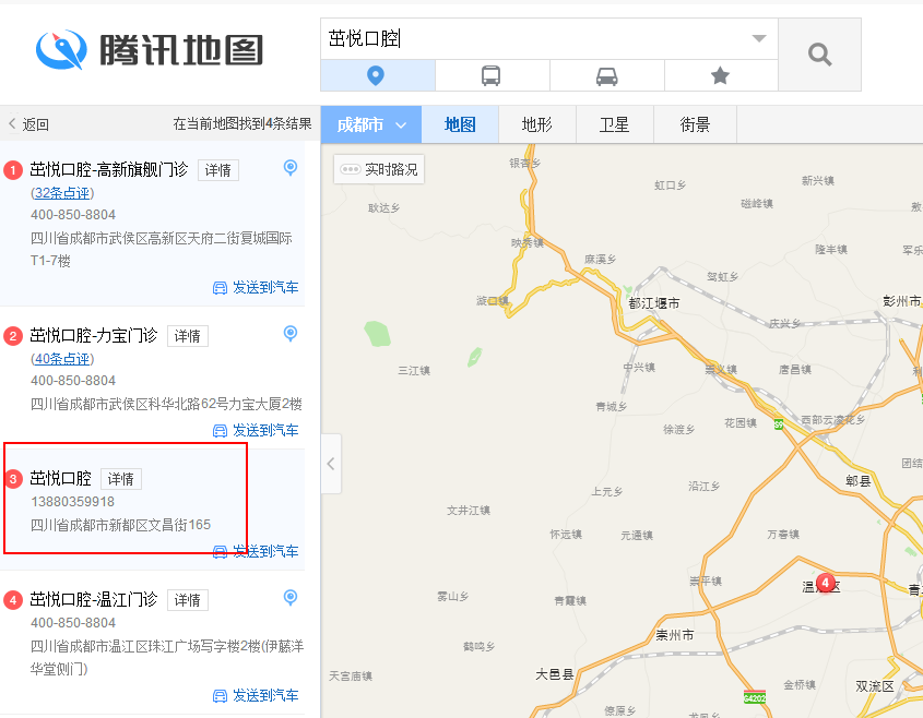 腾讯地图搜索结果错误位置