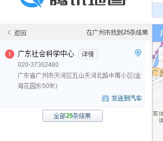 filehelper_1489454701068_93.png