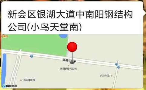 想反此定位显示名称变更为:新会区银湖大道中广东金光默勒电气有限公司
