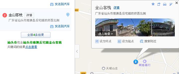 地理位置.png