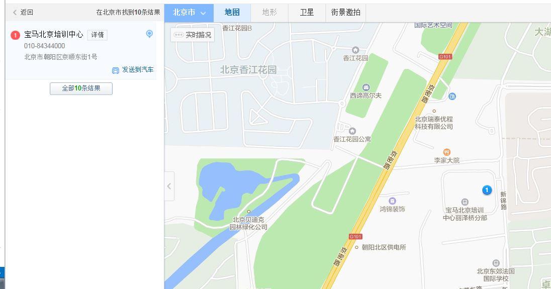地图上显示的名称是错误的,实际为宝马北京培训中心