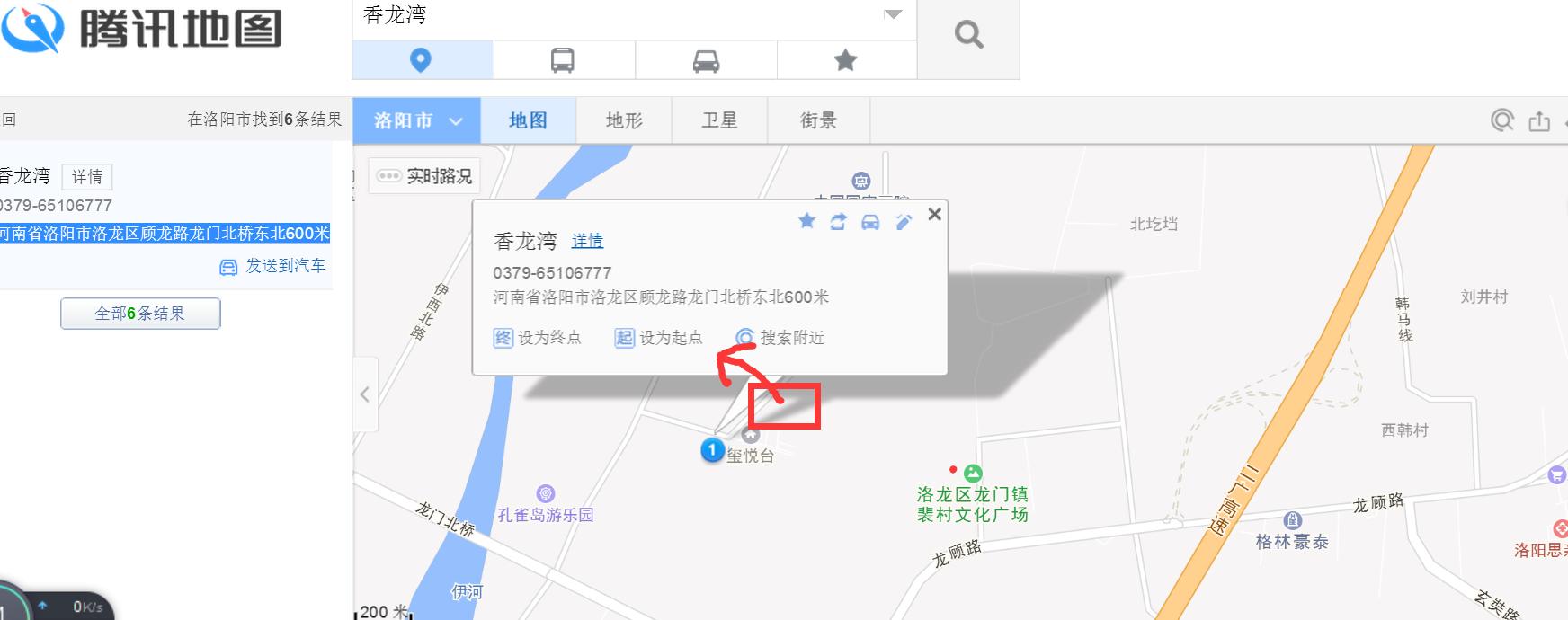 正确香龙湾项目位置