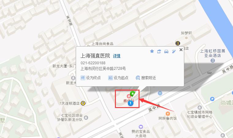 上海腾讯地图.png