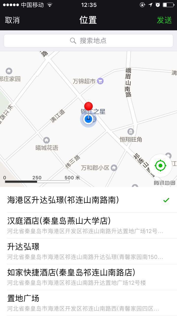 微信图片_20170716123612.jpg