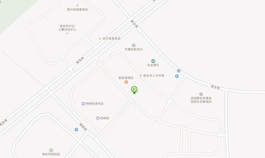 江淮之星酒店