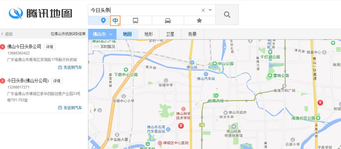 腾讯地图-今日头条.png
