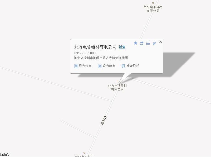 当前地图显示名称