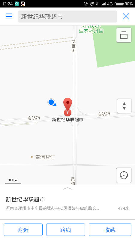 Screenshot_2017-09-03-12-24-54-578_com.tencent.map.png