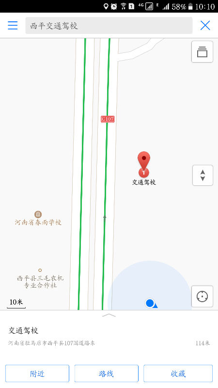 Screenshot_20170912-101048.png
