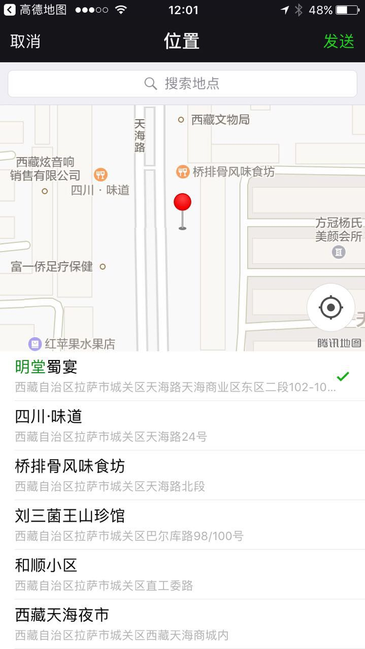 图片为  微信搜索的图片  上面没有地址。