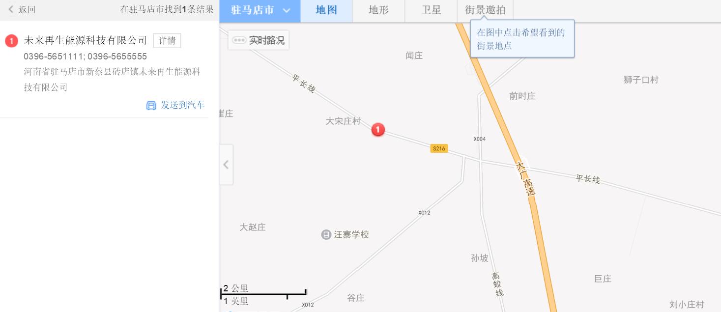 腾讯地图.png