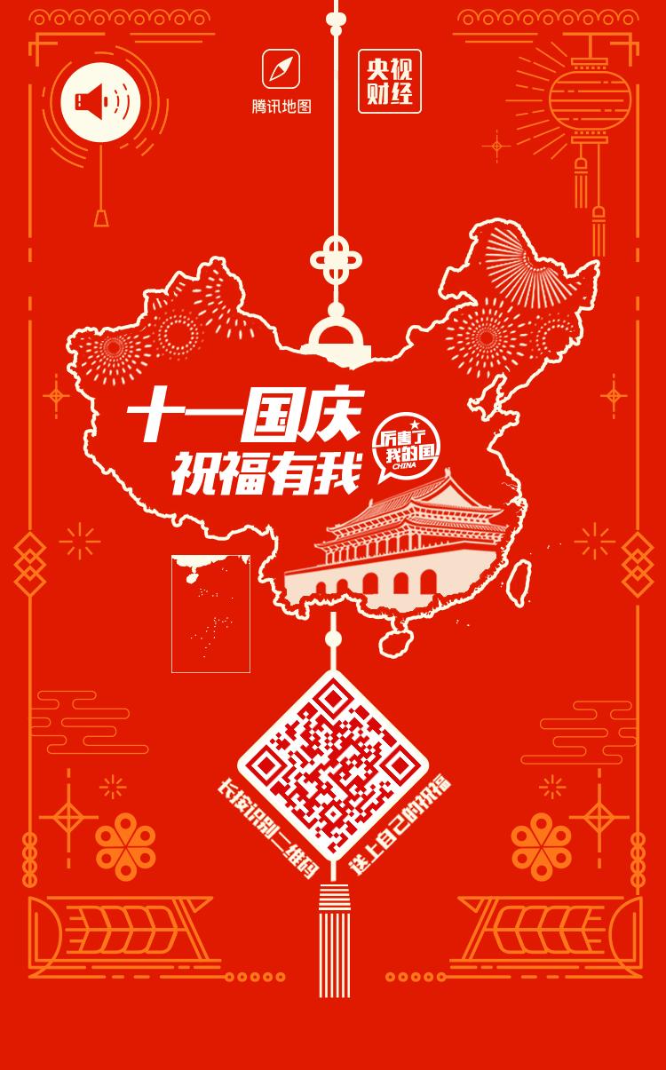 手图渠道-宣传图.png