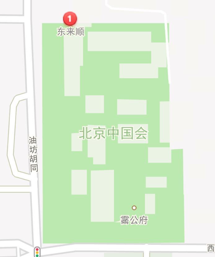 依然有北京中国会