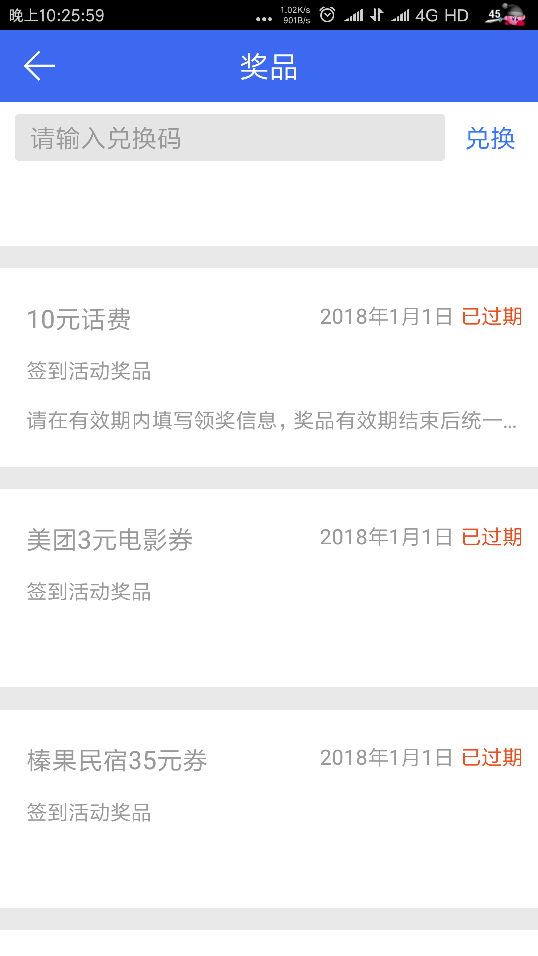 Screenshot_2018-01-01-22-25-59-969_com.tencent.map.png
