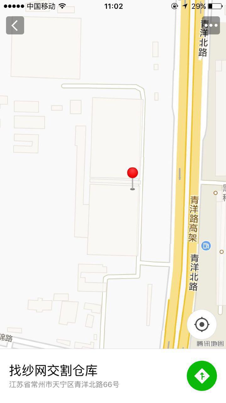 地图上搜索依旧显示错误地址