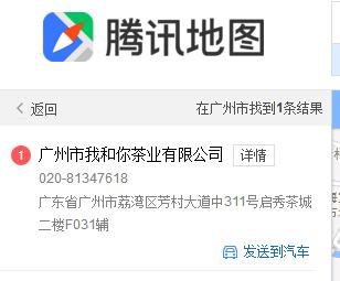 QQ截图20180212160201.png