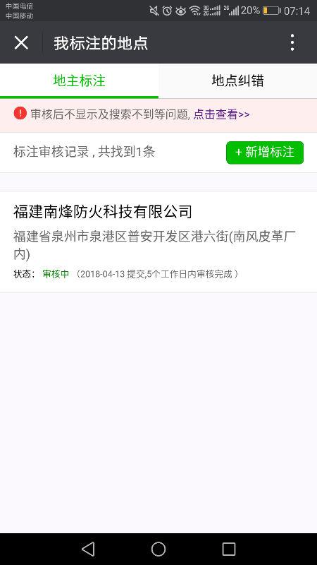 Screenshot_20180418-071410.png
