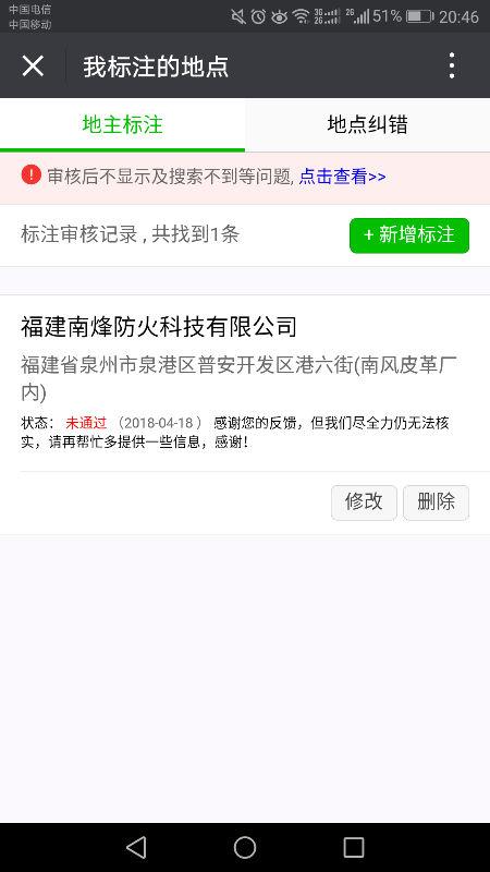 Screenshot_20180418-204620.png