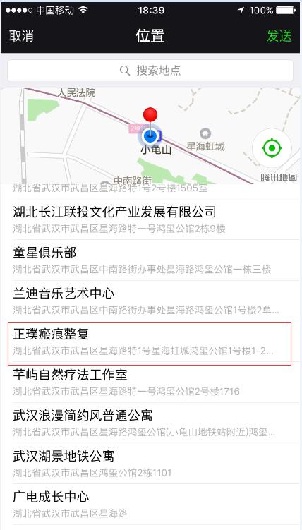 腾讯地图3.png