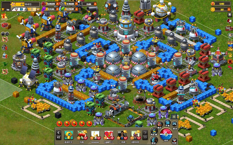 玩具战争20级阵型 求大神指出缺点 精品玩家社区图片