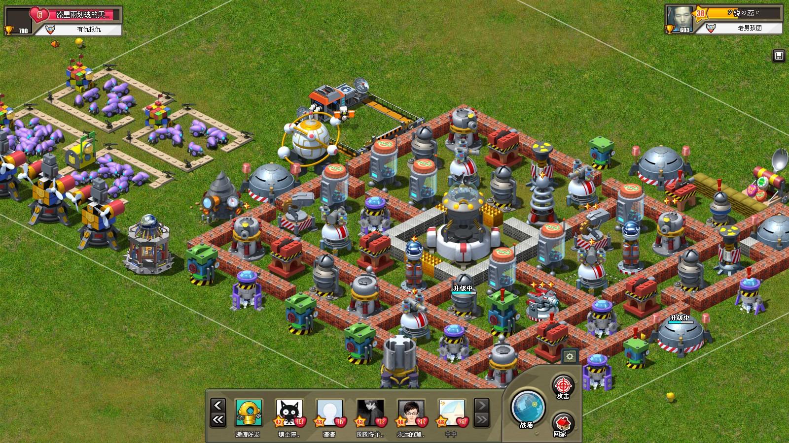 玩具战争求玩家帮忙看阵型12级主基地 精品玩家社区 Powered by Discuz图片