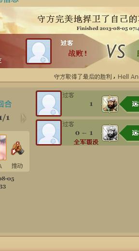 帝国文明手机版_qq帝国与文明人口