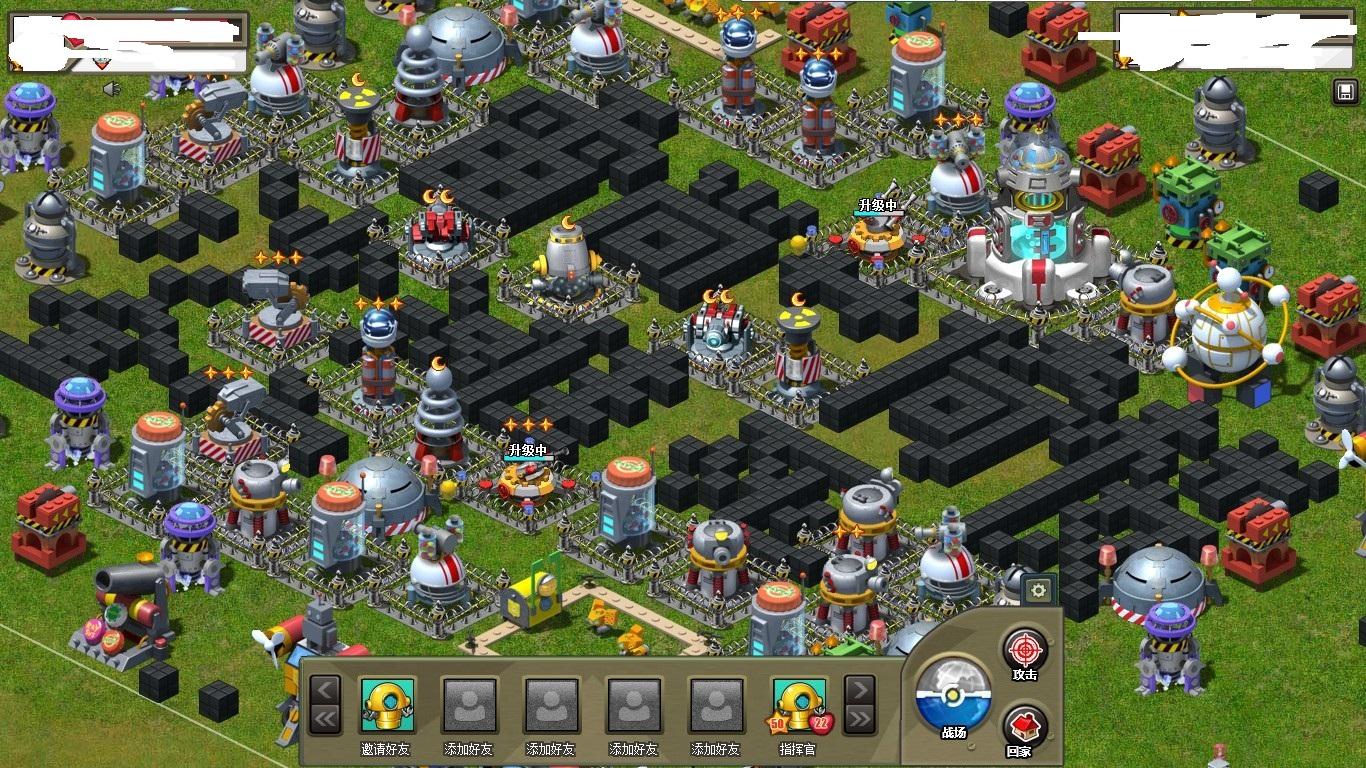 玩具战争最新 最强 21级主基地阵型 精品玩家社区图片