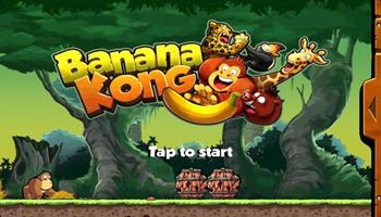 小V推荐新应用——香蕉金刚