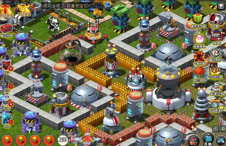 玩具战争玩具战争13级主基地阵型,大家快来咬我呀 精品玩家社区图片