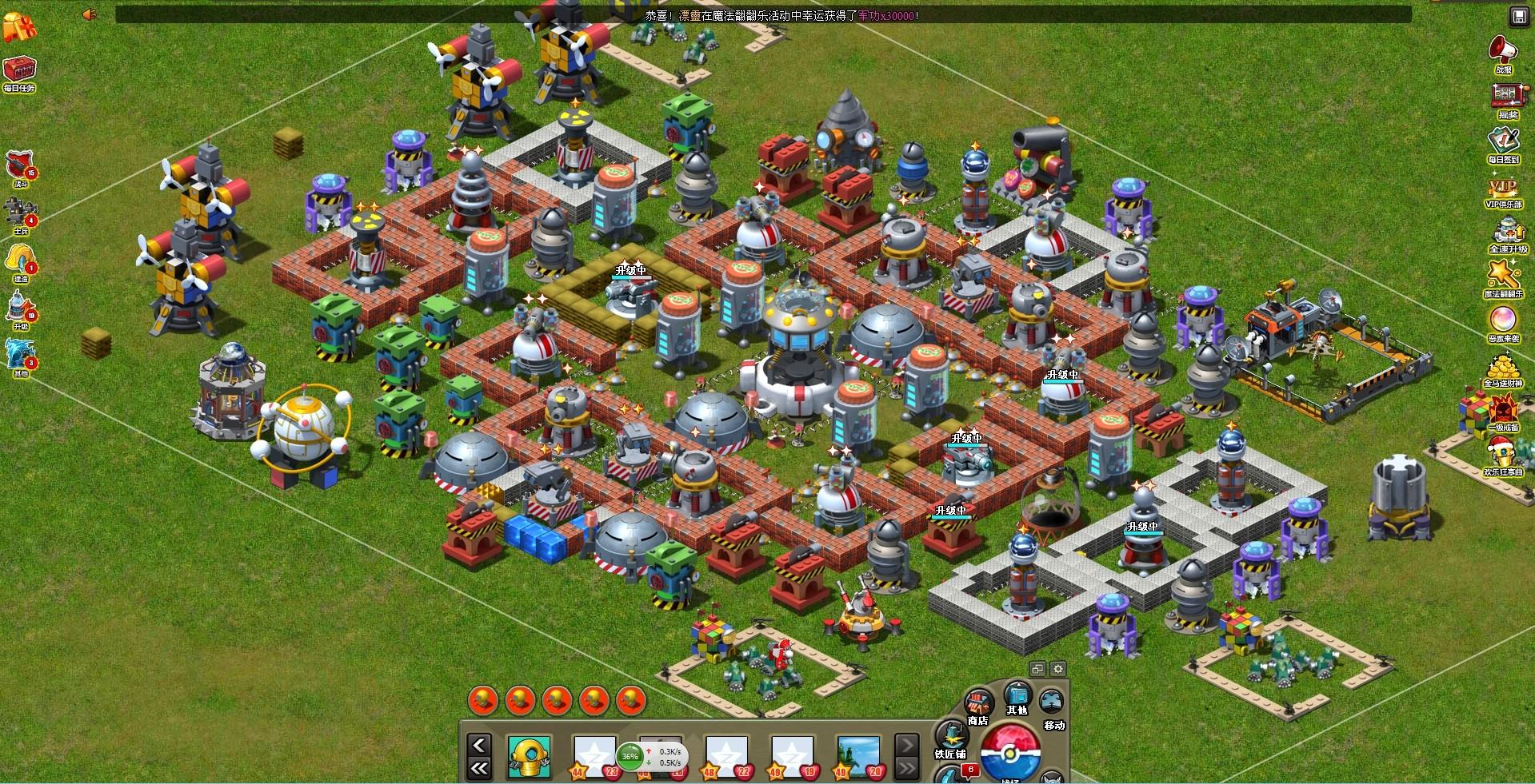 玩具战争大家给我16级的阵型评价一下 精品玩家社区图片