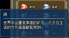 QQ截图20140328020914.png