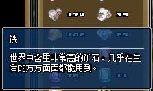 QQ截图20140328020930.png