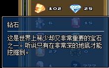 QQ截图20140328020952.png