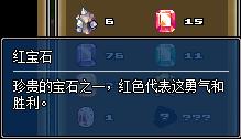 QQ截图20140328021006.png