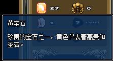QQ截图20140328021027.png