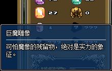 QQ截图20140328021033.png