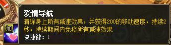 恋爱飞行_20140730-675 - 副本.png