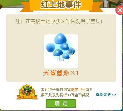 qq图片20140913141525天蓝蘑菇.jpg