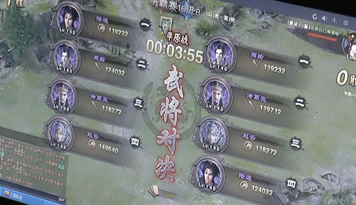 图6新武将.jpg